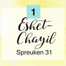 dag1-sara-eshet-chayil